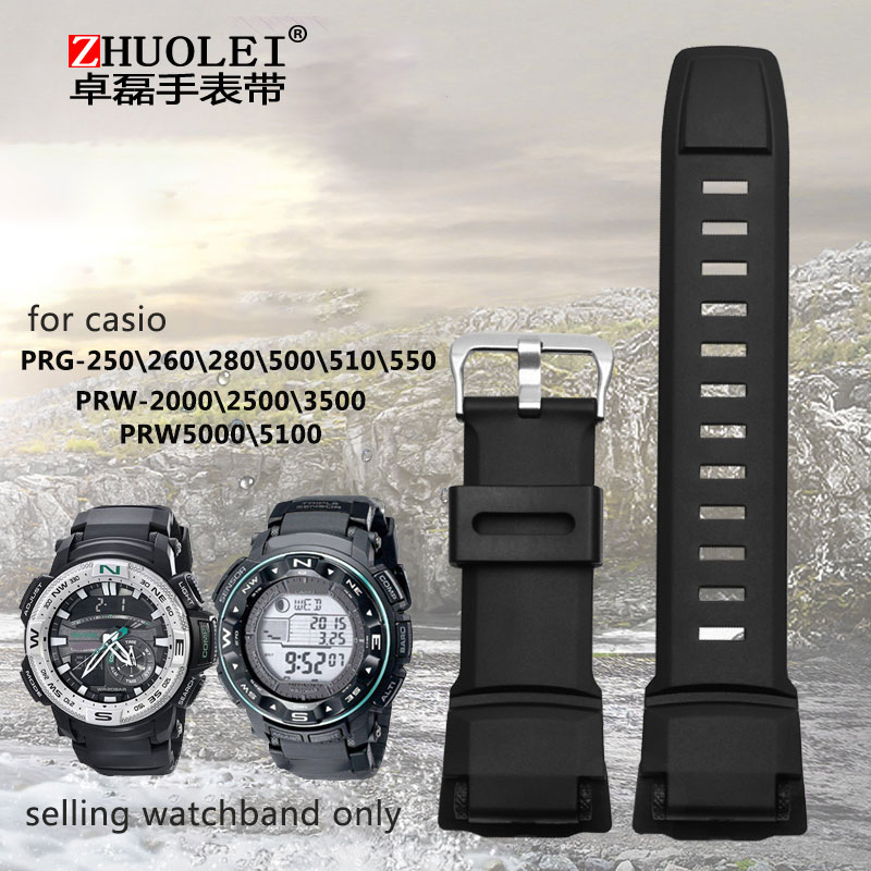 High Quality Convex Silicone Watch With 18mm For Casio Prg-260 / 550 Prw-3500 / 2500 / 5100 PROTREK