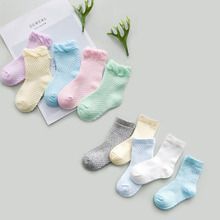 5 Pairs/Lot Soft Baby Socks Toddler Candy Color Spring Summer Breathable Cotton Baby Socks Anti-slip Newborn Baby Socks 5 pairs lot soft baby socks toddler candy color spring summer breathable cotton baby socks anti slip newborn baby socks