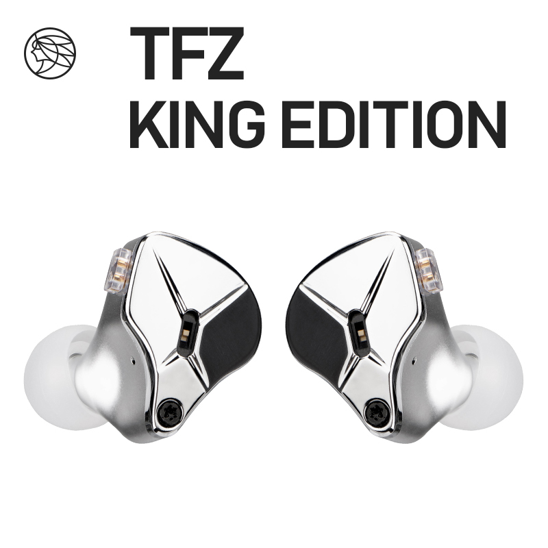 TFZ KING EDITION The Fragrant Zither Stage Monitor Earphone 2Pin HIFI IEM 3.5mm In Ear Sports Dynamic DJ Earbuds Tuning SwitchEarphones   -