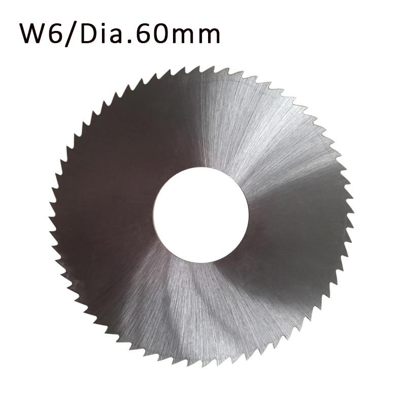 5pcs Lot Dia 60mm 0 2 6mm Hole 16mm Hss Circular Saw Blade Cutting Off Saws Saw Blade Milling Cutter W6 Material Saw Blades Aliexpress