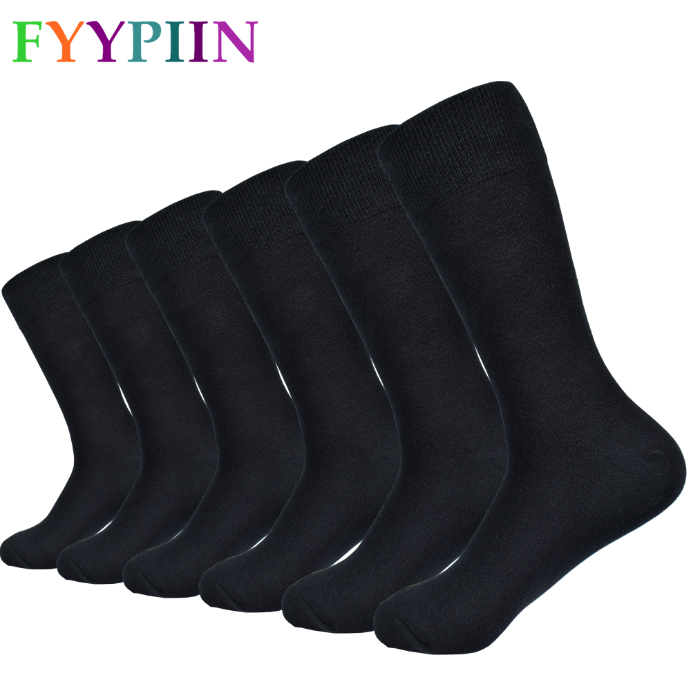 Black Socks Men's Solid Color Combed Cotton Socks Long Fashion Casual Men's Socks