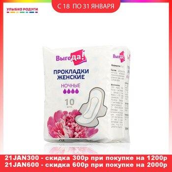 Producto de higiene femenina, ropa de higiene femenina, 3074827