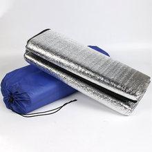 Уличный коврик для палатки Сверхлегкий кемпинга одеяло пикника