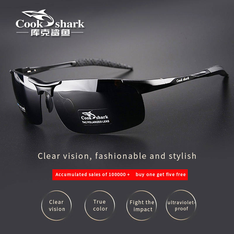 Cook Shark's new aluminum magnesium sunglasses men's sunglasses HD polarized driving drivers color glasses tide