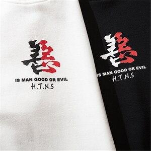 Image 4 - Bebovizi Японская уличная одежда Толстовка для мужчин худи демон 2019 Harajuku повседневные уличные японские худи