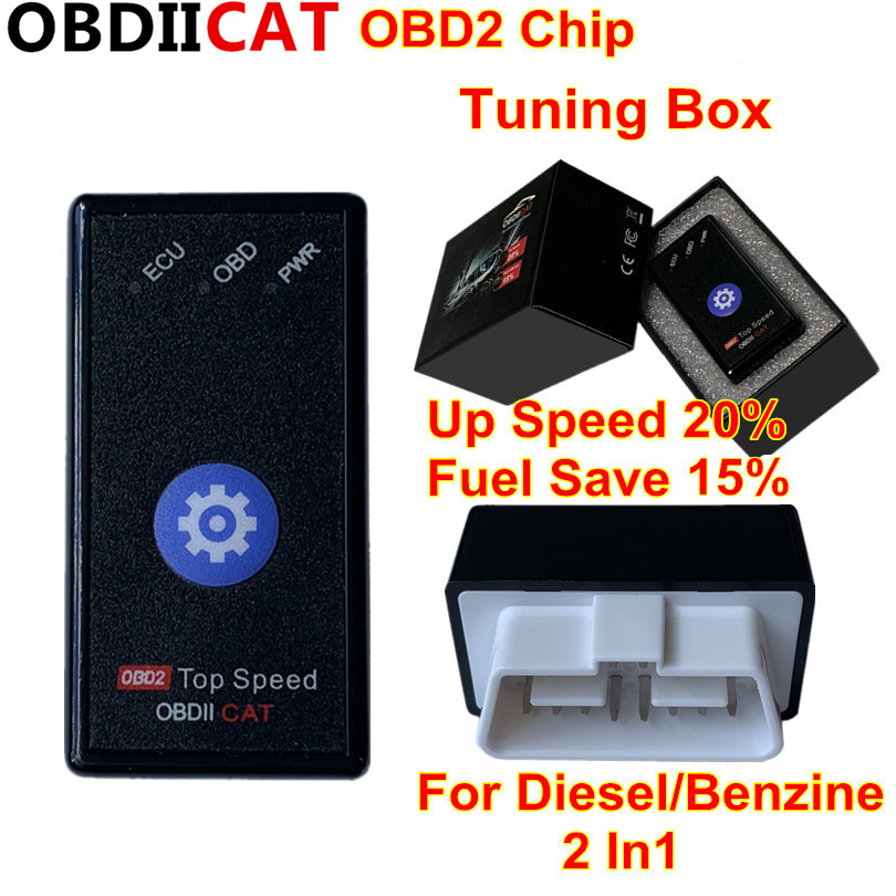 15% Fuel Save OBDIICAT HK01 Super OBD2  Chip Tuning Box  With Reset Switch For Benzine &Diesel Cars  Better Than ECO &Nitro OBD2