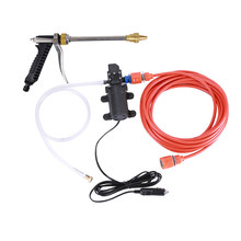 New 60W Dc 12V Car High Pressure Spray Car Washer High Pressure Portable Car Wash Pump Set Tool Kit(China)