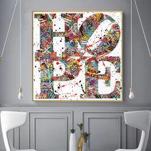 Graffitis Espoir Mot Toile Peinture Impressions Et Affiches Inspirantes Mur Art Toile Peintures Photos Verser La Maison Décor