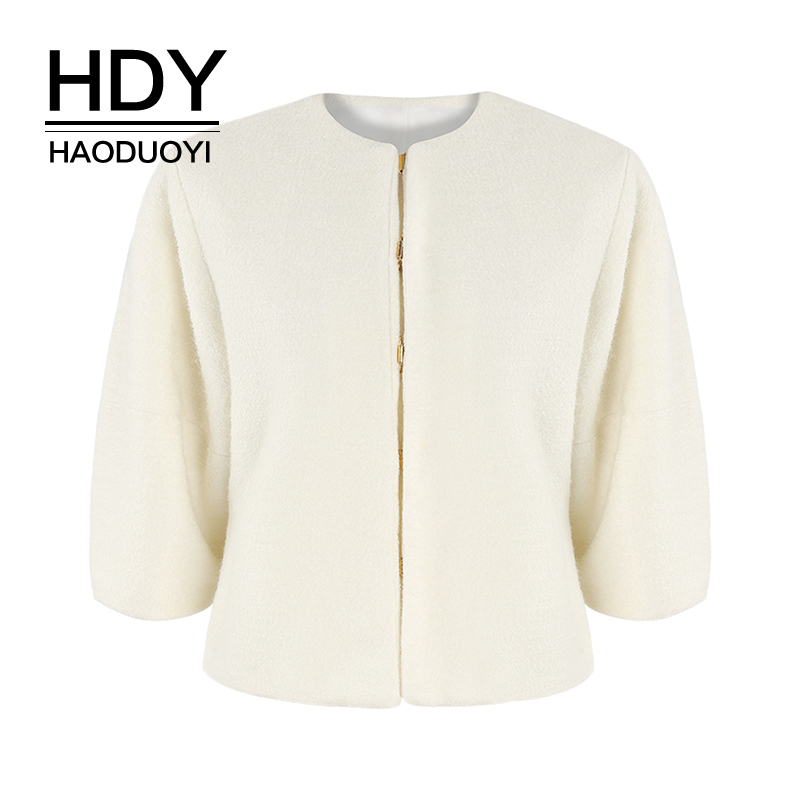 HDY Haoduoyi New Fashion Autumn Ladies Solid Short Style Street Wear Light Weight Tops Cute   Basic   Classic Type Women's Coat