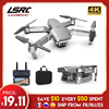 LSRC 2021 New E68pro Mini Drone 4K 1080P HD Camera WiFi Fpv Air Pressure Height Maintaining Foldable Quadcopter RC Dron Toy 1