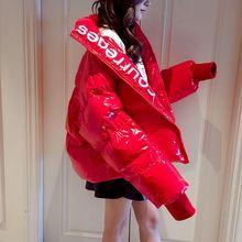 Kurtka podszyta bawełną damska 2021 nowa zimowa koreańska wersja luźnej bawełnianej pikowana kurtka studencka pogrubiona błyszcząca bawełniana kurtka tanie tanio CN (pochodzenie) Zima Na co dzień Wieku 16-28 lat zipper AA357 Pełna COTTON Mikrofibra Rayon Grube Suknem REGULAR Stałe