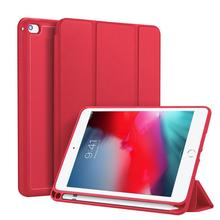 For iPad Mini 2019 Case PU Fashion Leather Flip Smart Cover Apple 4 7.9 inch Shockproof Stand Pen slot Soft