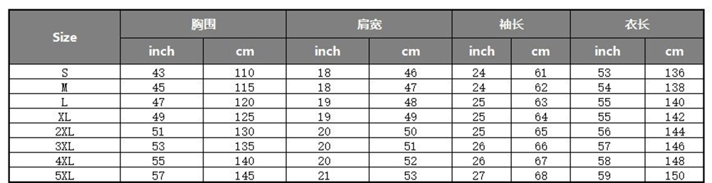 Plus Size S-5XL Autumn and Winter Men`s Fashion Clothing Fashion Gothic Steampunk Windbreaker Dress Coat (3)