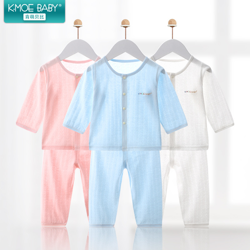 Infant Air Conditioning Clothes Summer Thin Section Baby Summer Wear Newborns Underwear Suit Pure Cotton Long Sleeve Pajamas CHI