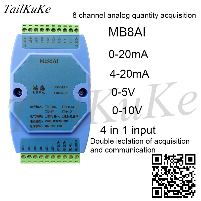 0-20mA 4-20mA 0-5V 0-10V Analog Input Acquisition Module RS485 MODBUS RTU