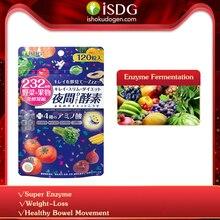 ISDG Ночная ферментная потеря веса продукты для похудения Сжигание жира лучше пищеварение добавка подавляет аппетит. 120 штук