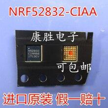 1 шт./NRF52832 NRF52832-CIAA