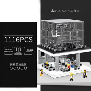 Image 2 - LED Light Creative Expert Series Street view Apple Store Building Blocks Fit Bricks Model Classic Phone Kids Toy Christmas Gifts