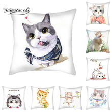 Fuwatacchi Carton Animals Pillow Cover