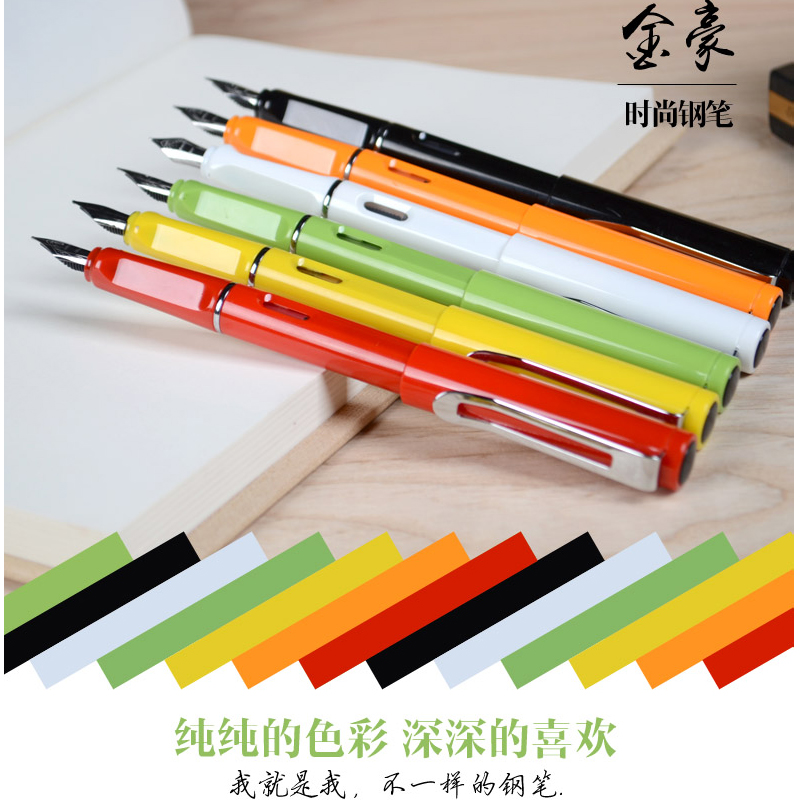 Jinhao 599 A Fashion Candy Color 0.5mm Nib Fountain Fen Inking Pens Luxury Gift Pens for Writing Office Stationery Free Shipping