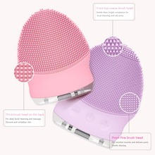 Face Cleaning Mini Electric Massage Brush Deep Pore Cleaning Exfoliating Hot Washing Machine Silicone Cleansing Tools