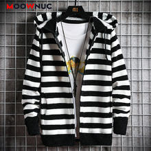 Sweaters Coats Cardigan Spring Patchwork Long-Sleeves Male Thick Men's Fashion Brand