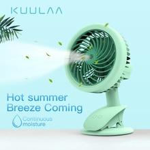 KUULAA สเปรย์น้ำแบบพกพาพัดลมไฟฟ้า USB ชาร์จมือถือมินิพัดลม Cooling Air Conditioner สำหรับกลางแจ้ง