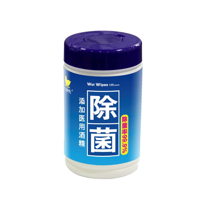100 Pcs/lot Disposable Alcohol Antiseptic Cleaning Sterilization Wipes Portable Household Wipes