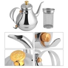 Практичный бутик, чайник из нержавеющей стали, гусиная шея для заваривания кофе, капельный чайник, чайный фильтр, горшок для внутреннего кофе, капельный чайник