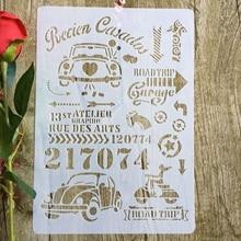 Номер автомобиля А4 29*21см DIY трафареты стены скрап-картина раскраска выбивая альбом декоративные шаблон бумаги карты