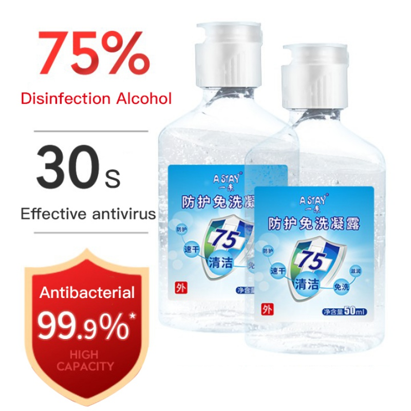 30/50ml 75% Alcohol Disposable Hand Sanitizer Water-free Gel Decontamination Gel Disinfection Hand Body Disinfection Liquid