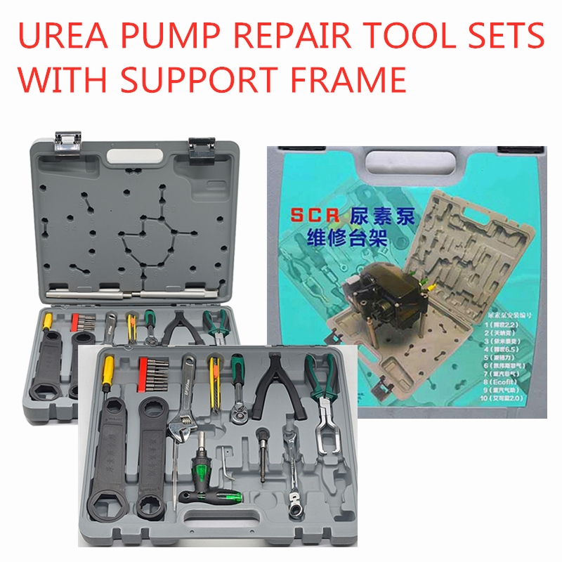 SCR Urea Pump Disassembly Repair Tools With Support Frame