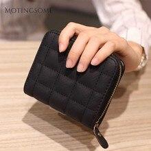 Stylish Womens Wallets and Purses 2 Fold Grid Minimalist