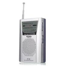 BC R60 נייד כיס רדיו אנטנה טלסקופית מיני AM/FM 2 Band רדיו עולם מקלט עם רמקול