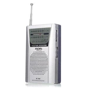 Image 1 - BC R60 Tragbare Tasche Radio Teleskop Antenne Mini AM/FM 2 Band Radio Welt Empfänger mit Lautsprecher