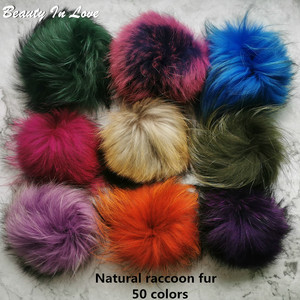 15cm DIY Genuine Real Raccoon Fur Pompom Fur Pom Poms for Women Kids Beanie Hats Caps Big Size Natural Ball For Shoes Caps Bags(China)