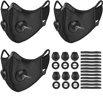 Economical Pack 3 High Quality Sports With Activated Carbon Masks 6 Breathing Stomas 12 Durable Soft Foam Mats Mascherina 5.5