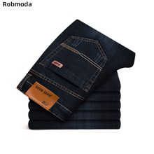 Brand 2019 New Men's Fashion Jeans Business Casual Stretch Slim Jeans Classic Trousers Denim Pants Male Small feet jeans new style jeans slim stretch jeans female trousers autumn new cross stitch fight off pants feet