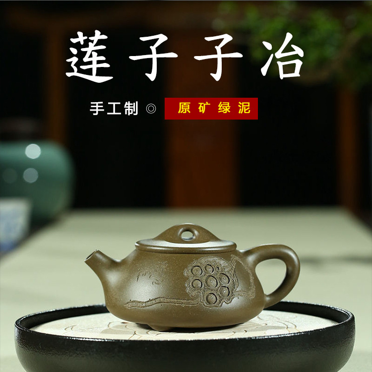 by all hand carved painting child smelting stone gourd ladle teapot shop invites agent undertakes to mixed batch