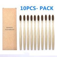 10PCS Brown Color