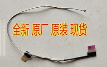 new original for Asus X507 Y5000U Y5000UB8250 led lcd lvds cable 1422 02TT0AS