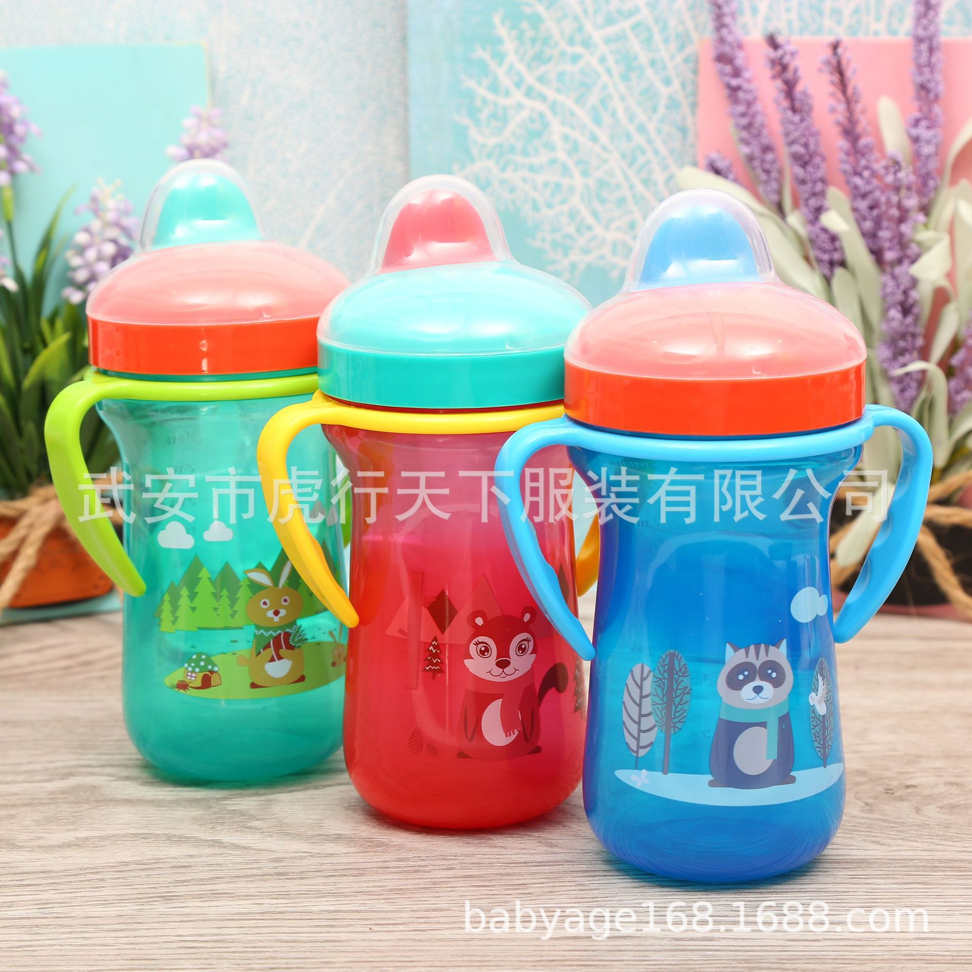 Handle Bees Head Sippy Cup Baby Bottle Nipple Pitcher Children Sippy Cup Infant Sippy Cup 300 Ml