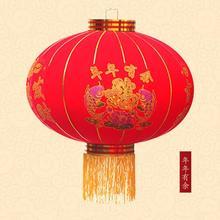 Китайский Весенний фестиваль украшения фонарь Круглый Большой красная рыба фонарь флокирование ткань открытый год богатый NIAN YOU YU