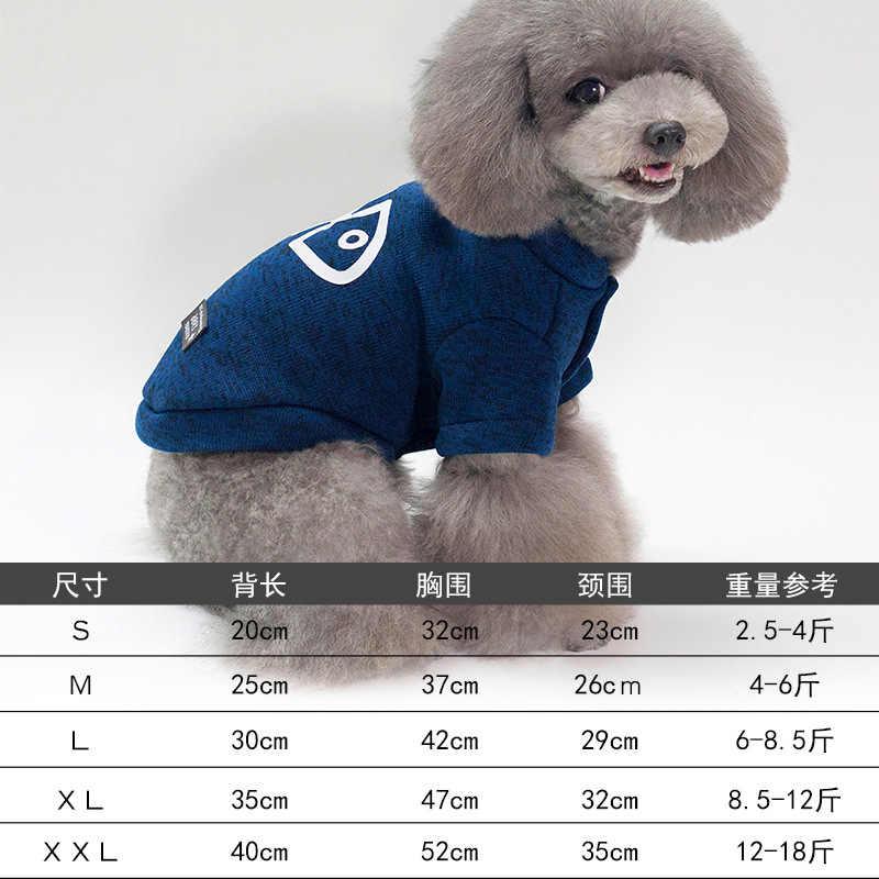 Spedizione Gratuita Pet Dog Products Inverno Autumu di Pesce Maglione di Cotone Della Tuta Body e Pagliaccetti Panni Merci