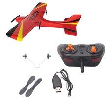 Z50 2.4G 2CH 350mm Micro Wingspan Remote Control RC Glider Airplane