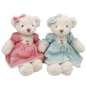 Милая принцесса стиль плюшевый мишка плюшевая игрушка, платье мишка кукла, детская игрушка, девочка подарок на день рождения, домашнее укра...