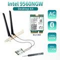 2030 Мбит/с Intel 9560 двухдиапазонный 2,4G/5 ГГц беспроводной настольный комплект Bluetooth5.0 802.11AC M.2 CNVI Intel 9560NGW комплект антенны для Wi-Fi карты