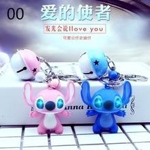 Cute Cartoon Doll Light Voice Stitch Keychain Child Toy Animal Leather Rope Bells Key Ring Trinkets Car Purse Key birthday Gifts