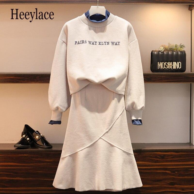 Plus Size Korean Vintage Autumn Winter Two Piece Set Women High Waist Women Sets Brif Casual Fashion Terno Feminino