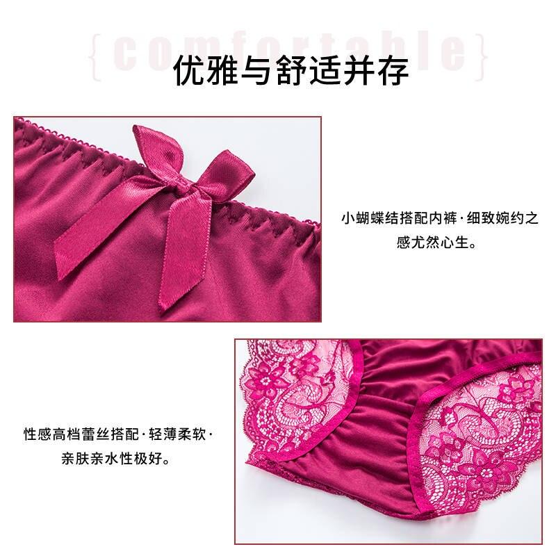 Front Closed Butterfly beauty back Push Up Brassiere Sexy Underwire Bra For Women Underwear Solid Color Female Lingerie in Bras from Underwear Sleepwears
